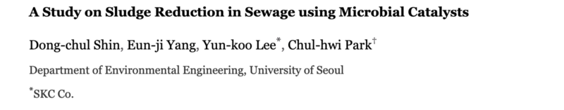A Study On Sludge Reduction In Sewage Using  Microbial Catalysts